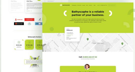 Bathyscaphe - Publishing News Figma template