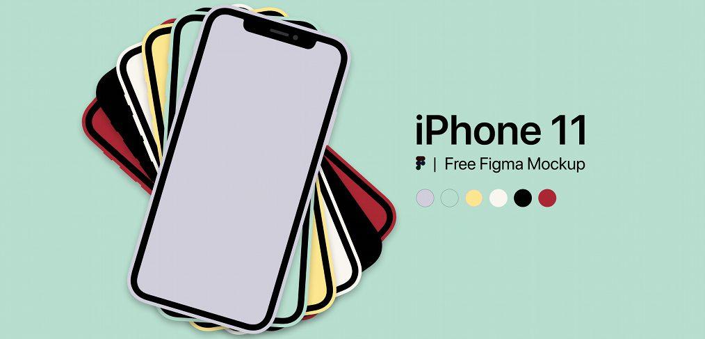 Free iPhone 11 Figma mockup